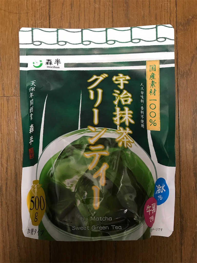 f:id:yumiko531:20170815205020j:image