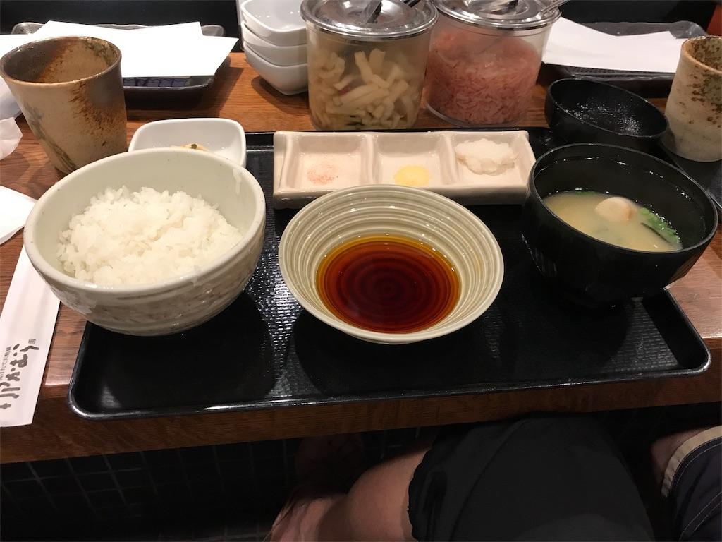 f:id:yumiko531:20170816224740j:image