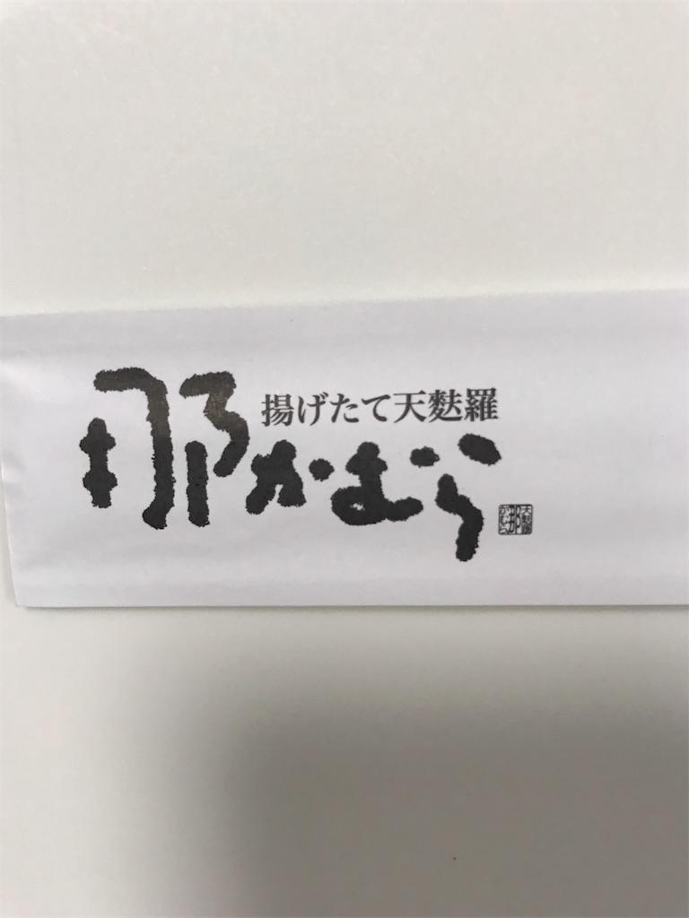 f:id:yumiko531:20170816225609j:image