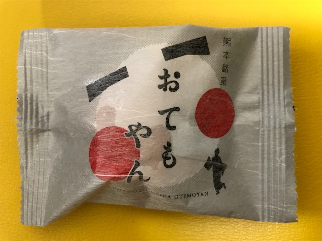 f:id:yumiko531:20170819223358j:image