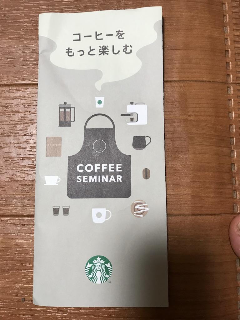 f:id:yumiko531:20170820224531j:image