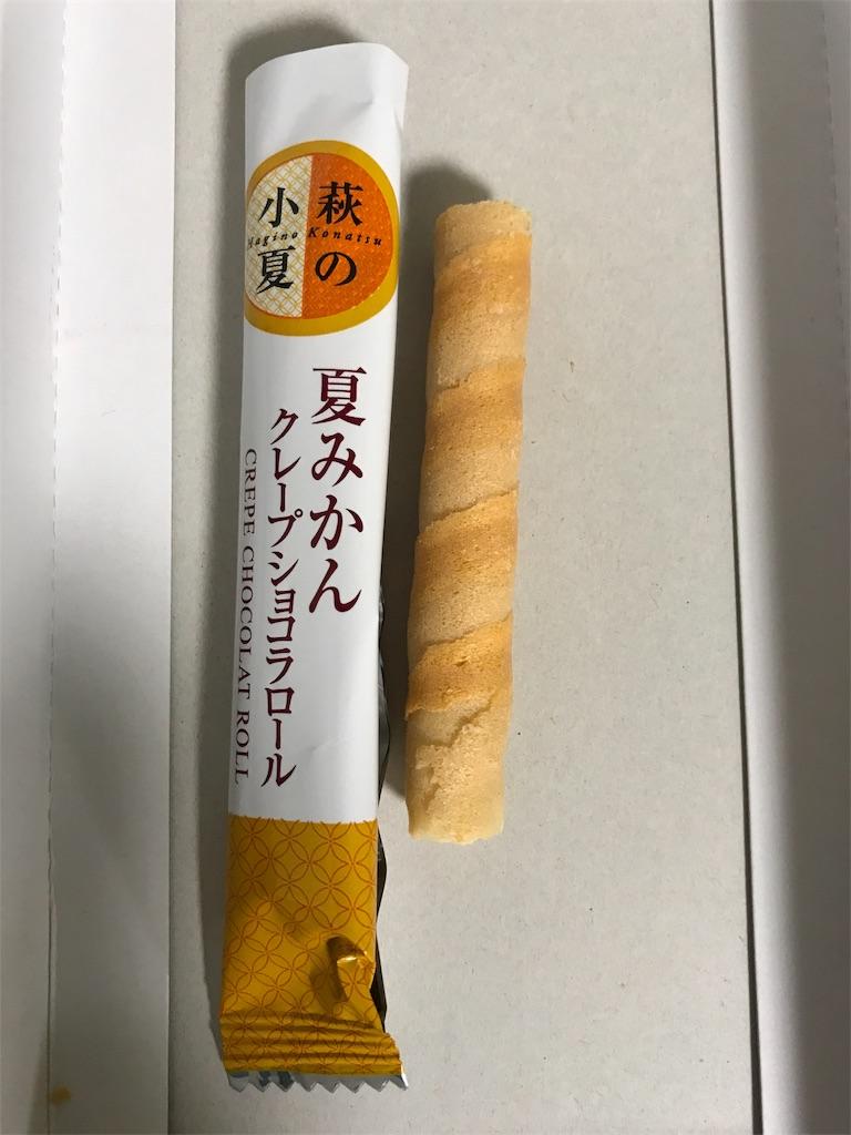 f:id:yumiko531:20170821233005j:image