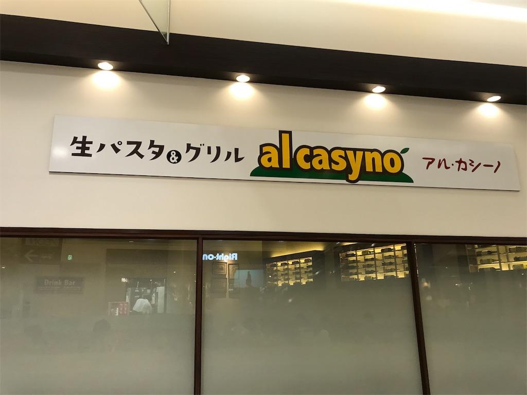 f:id:yumiko531:20170831164922j:image