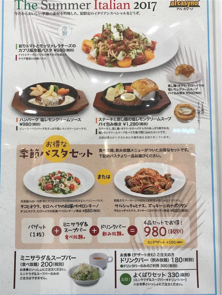 f:id:yumiko531:20170831165046j:image