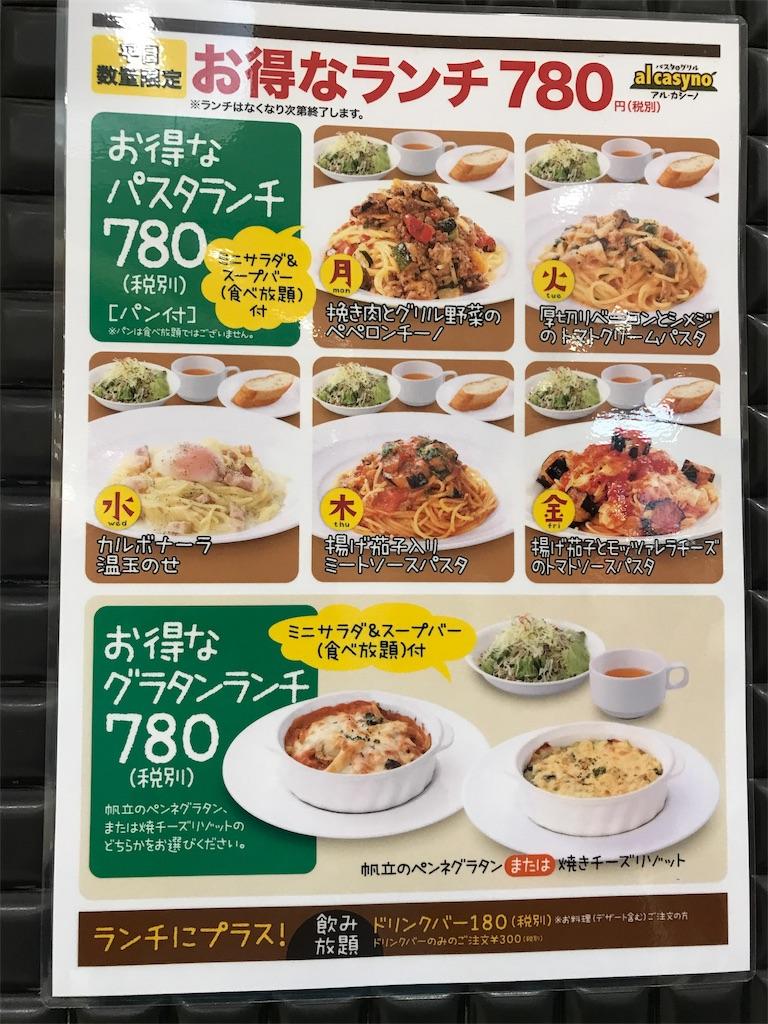 f:id:yumiko531:20170831165104j:image