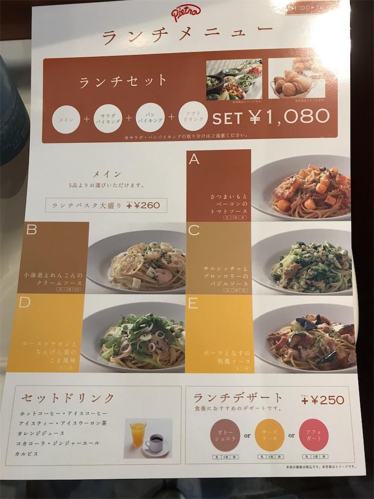 f:id:yumiko531:20170904205254j:image