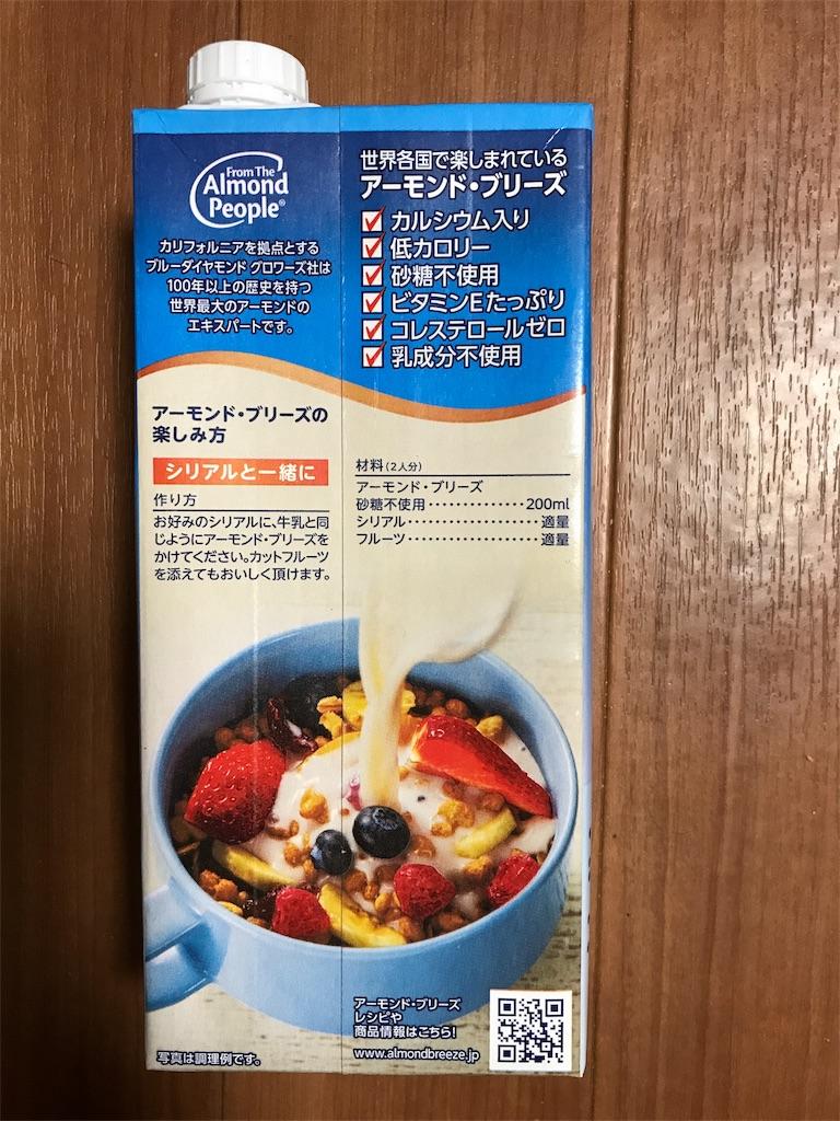 f:id:yumiko531:20170905230122j:image