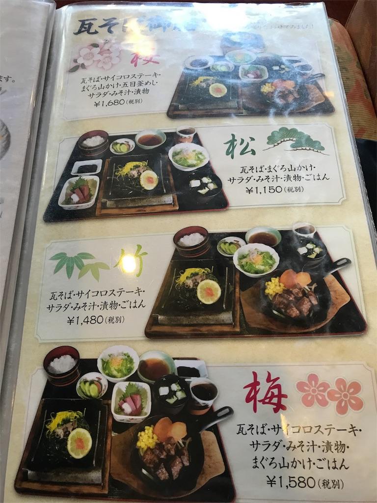 f:id:yumiko531:20170906221116j:image