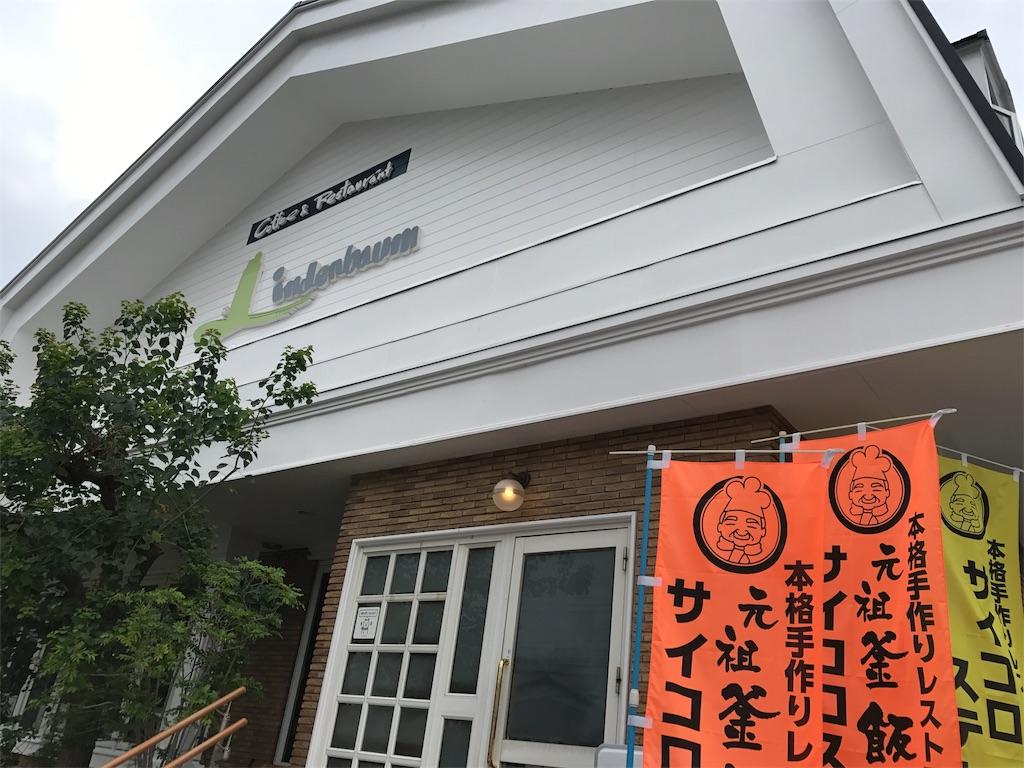 f:id:yumiko531:20170906222349j:image