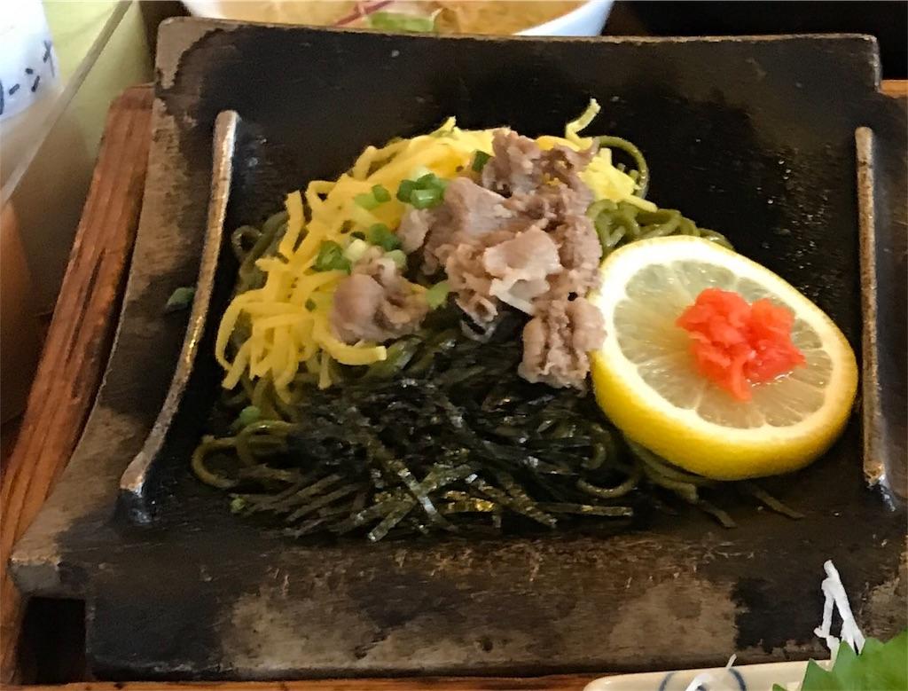 f:id:yumiko531:20170907113157j:image