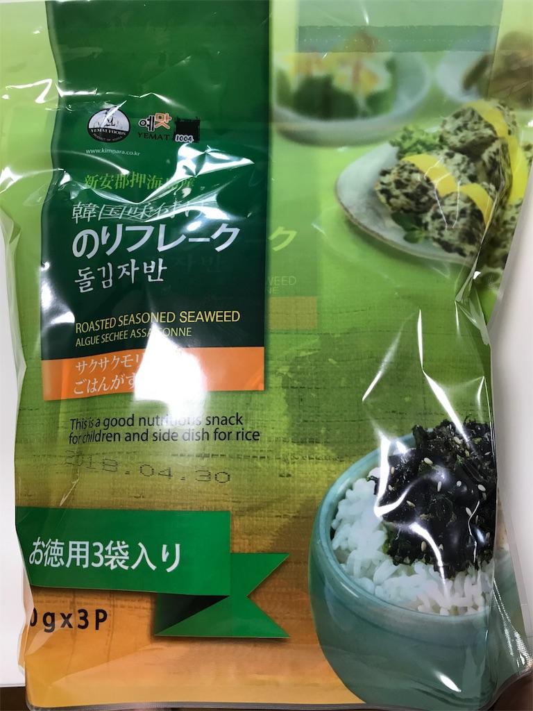 f:id:yumiko531:20170909211814j:image