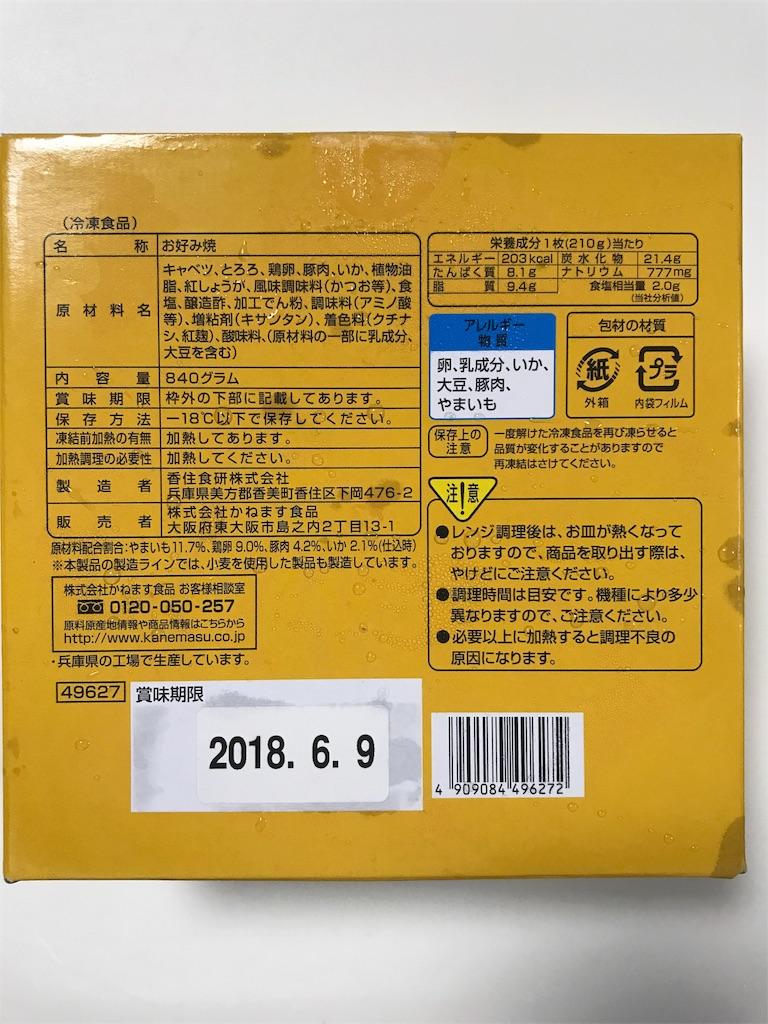 f:id:yumiko531:20170909212625j:image