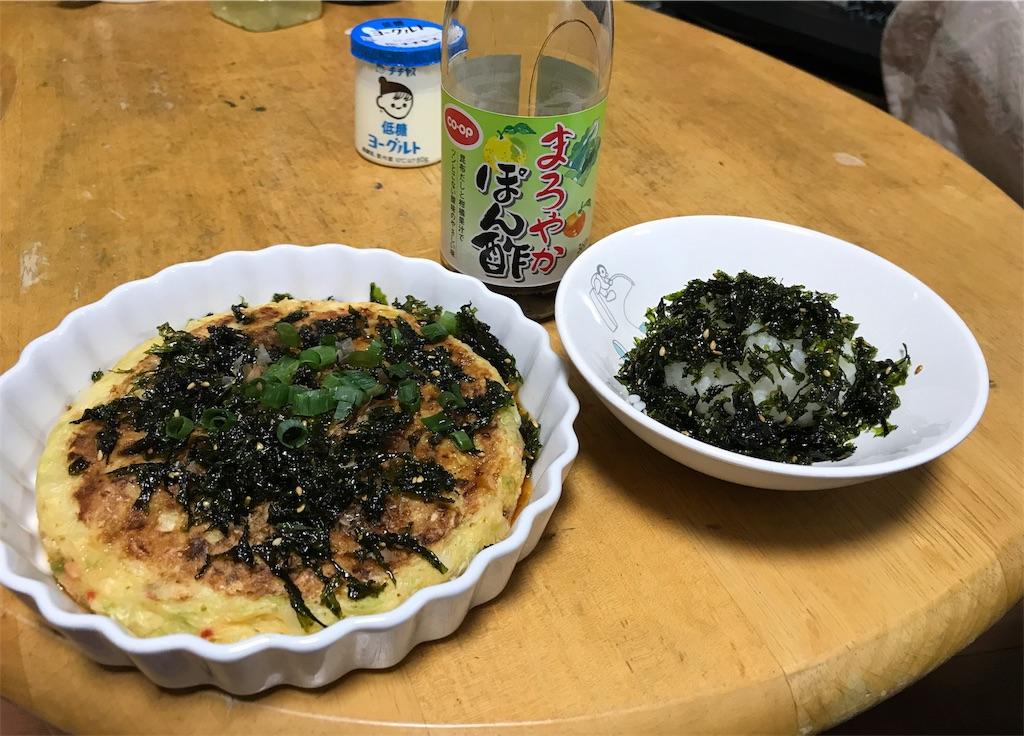 f:id:yumiko531:20170909213238j:image
