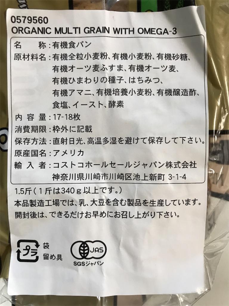 f:id:yumiko531:20170911225016j:image