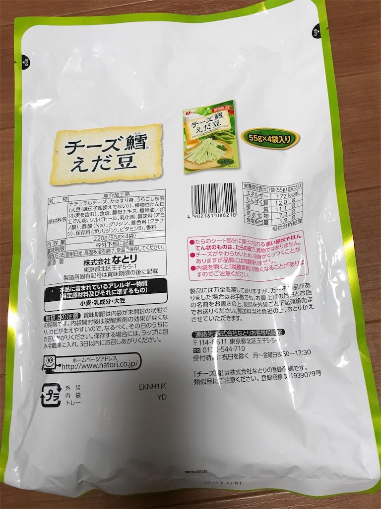 f:id:yumiko531:20170919095808j:image