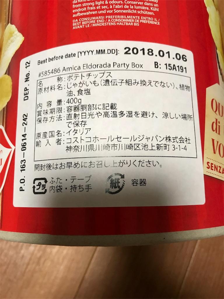 f:id:yumiko531:20170919100028j:image