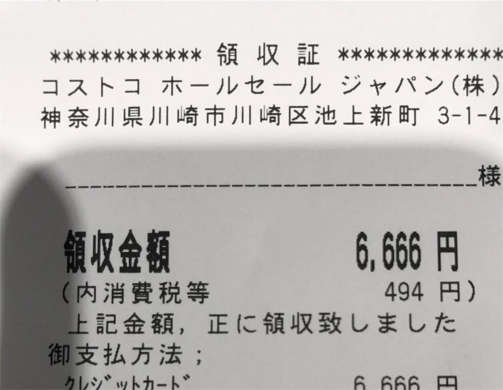 f:id:yumiko531:20170919102128j:image