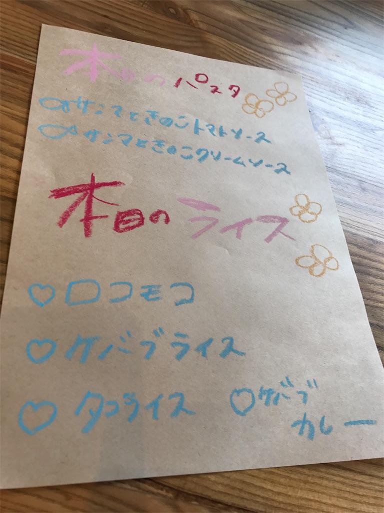 f:id:yumiko531:20170921201157j:image