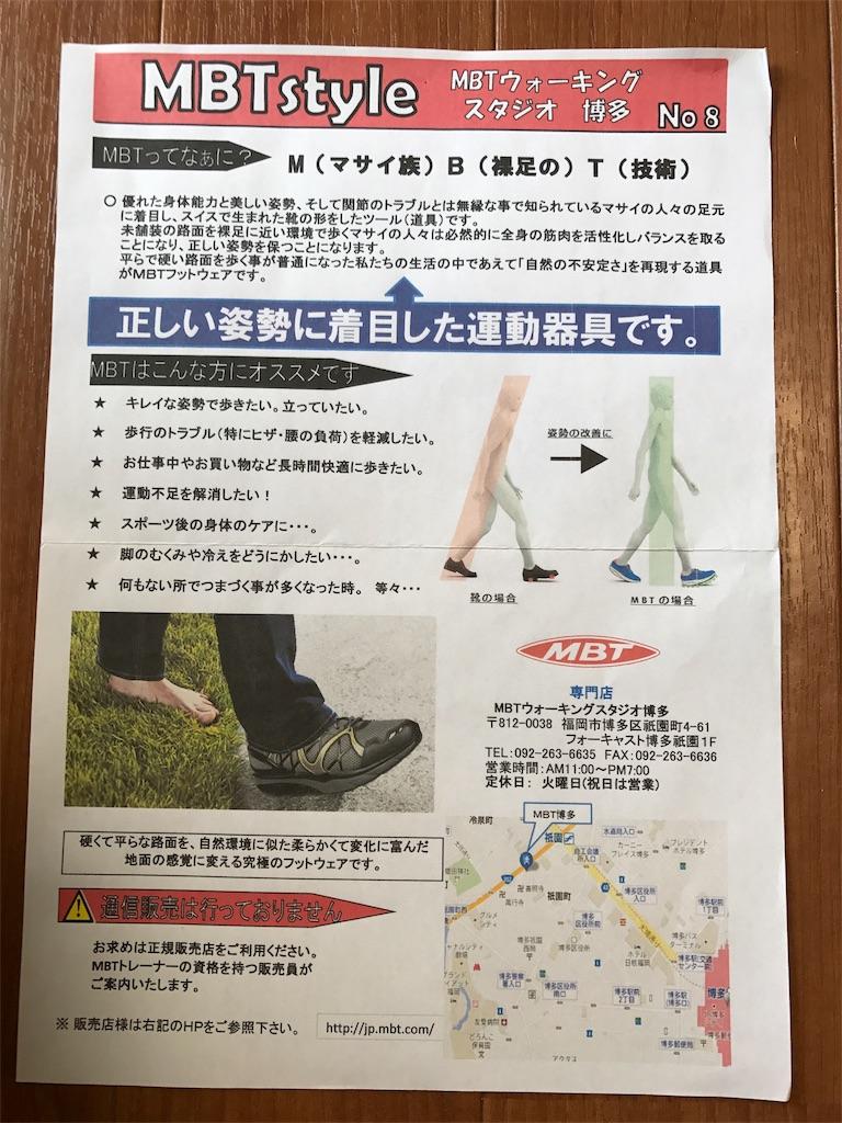 f:id:yumiko531:20170928130506j:image