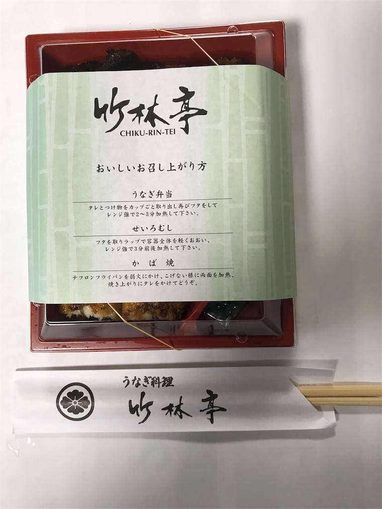 f:id:yumiko531:20171001174718j:image