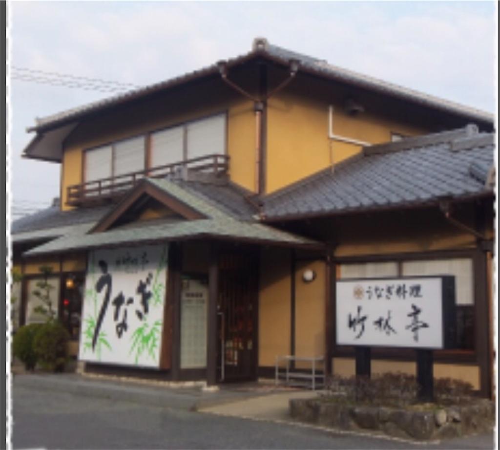 f:id:yumiko531:20171001174904j:image