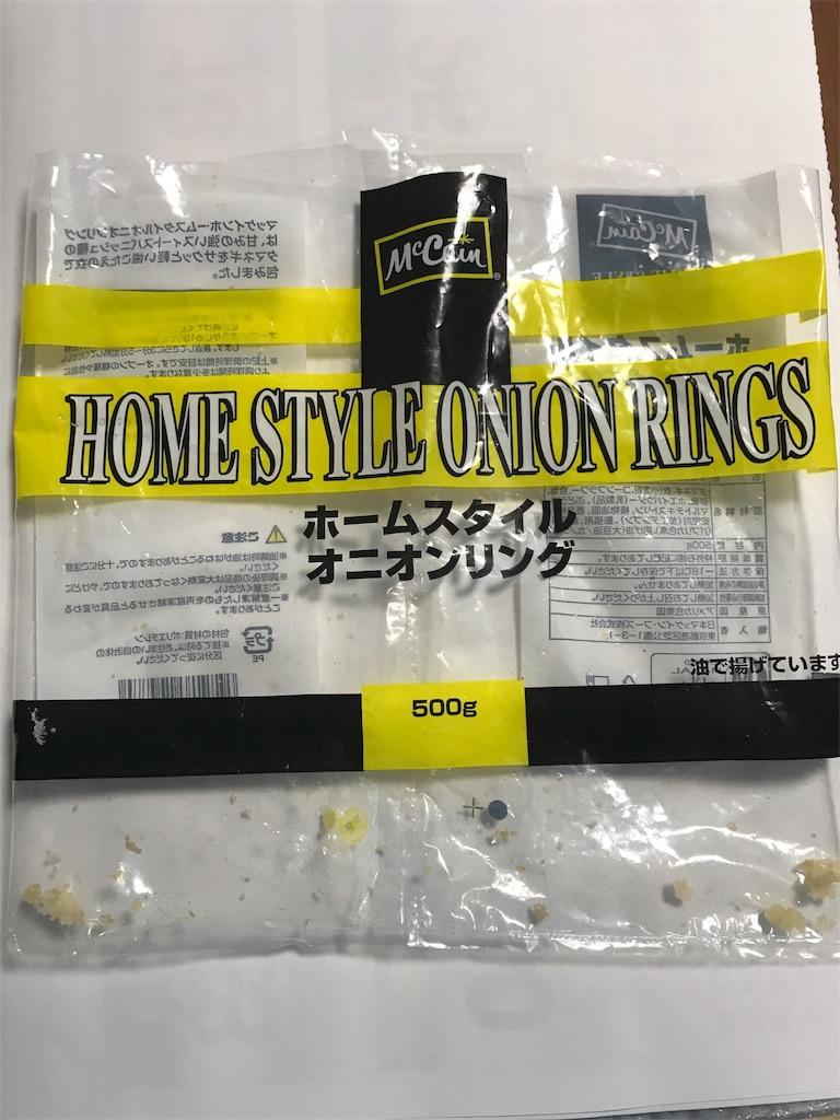 f:id:yumiko531:20171001180728j:image