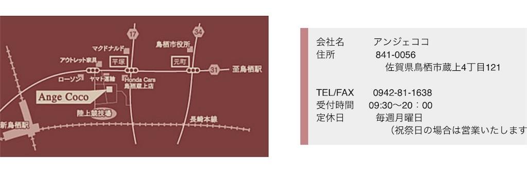 f:id:yumiko531:20171002101428j:image