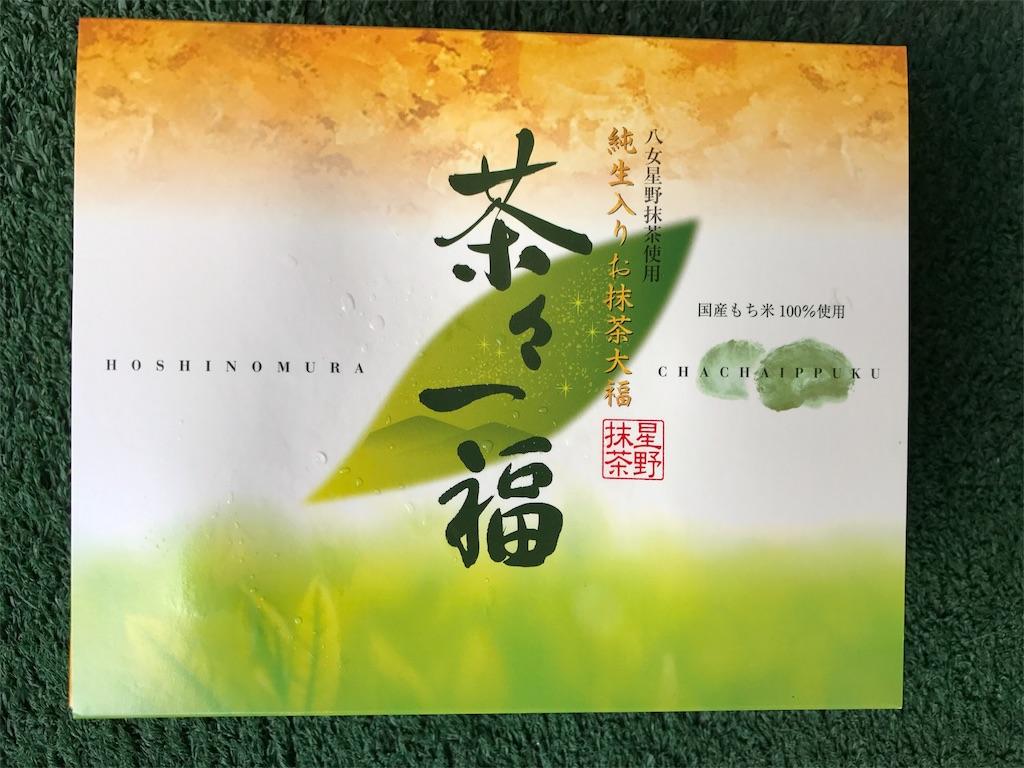 f:id:yumiko531:20171007132541j:image