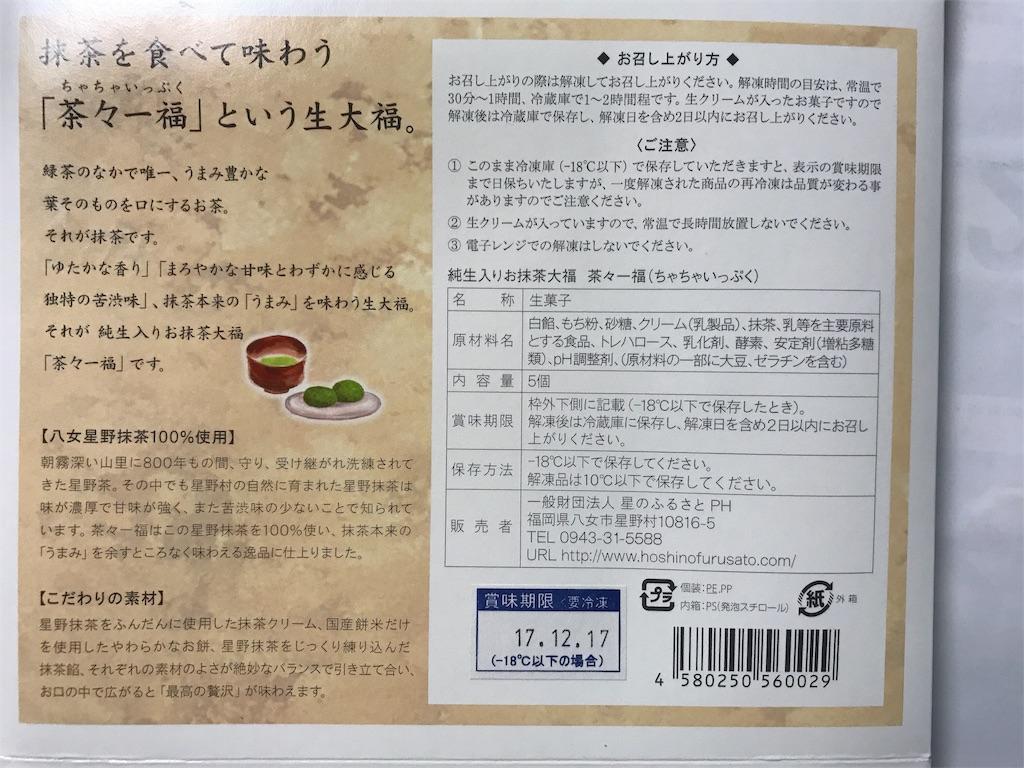 f:id:yumiko531:20171007132735j:image