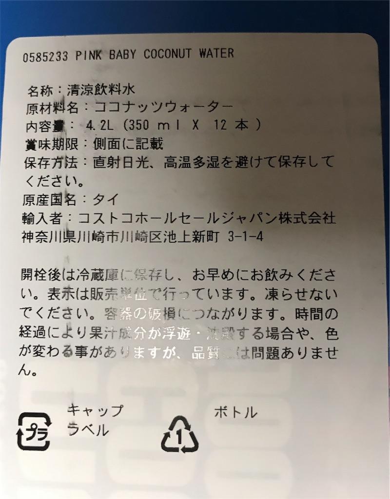 f:id:yumiko531:20171009231253j:image