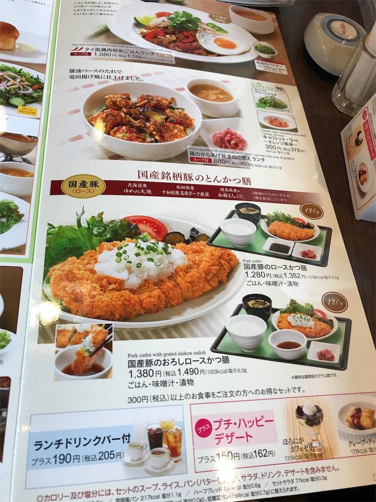 f:id:yumiko531:20171011151322j:image