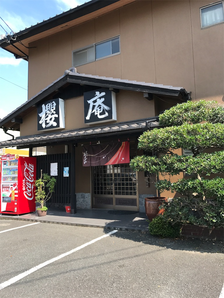 f:id:yumiko531:20171013152150j:image