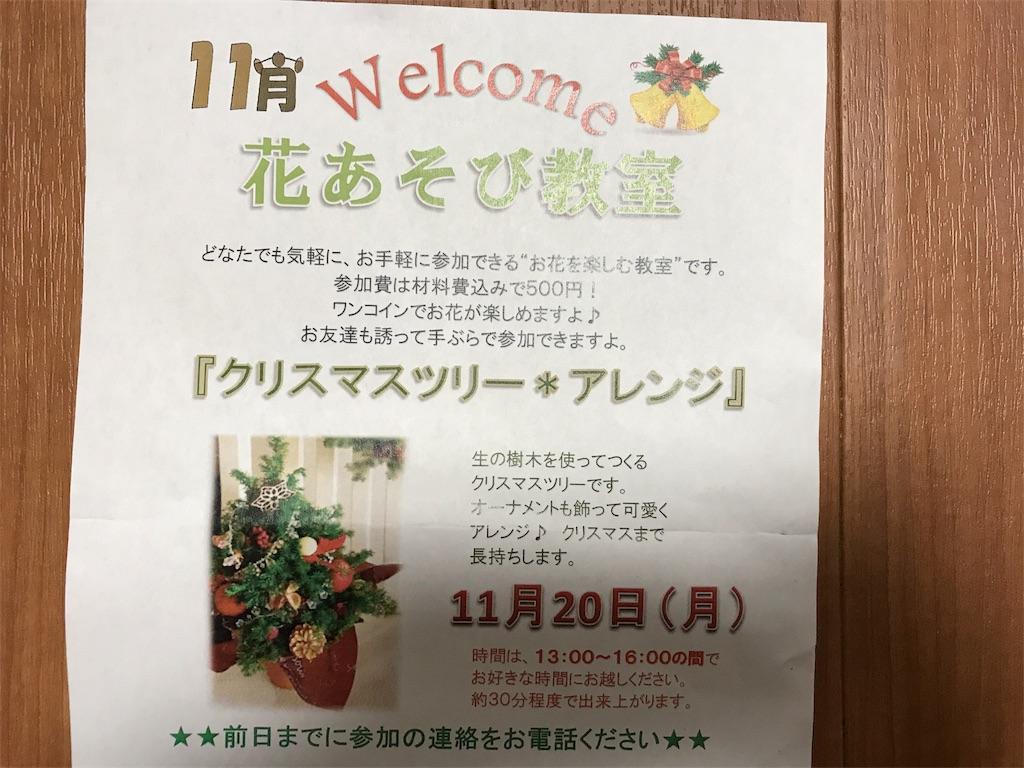 f:id:yumiko531:20171017235930j:image