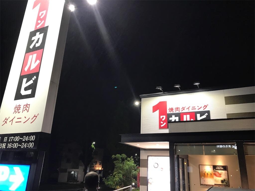 f:id:yumiko531:20171018235016j:image