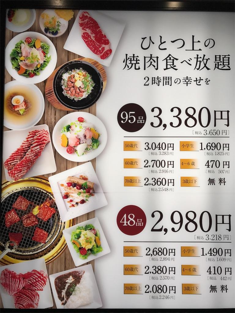 f:id:yumiko531:20171018235030j:image
