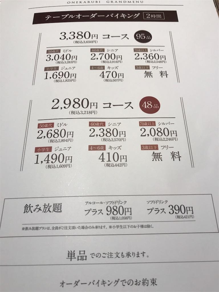 f:id:yumiko531:20171018235055j:image
