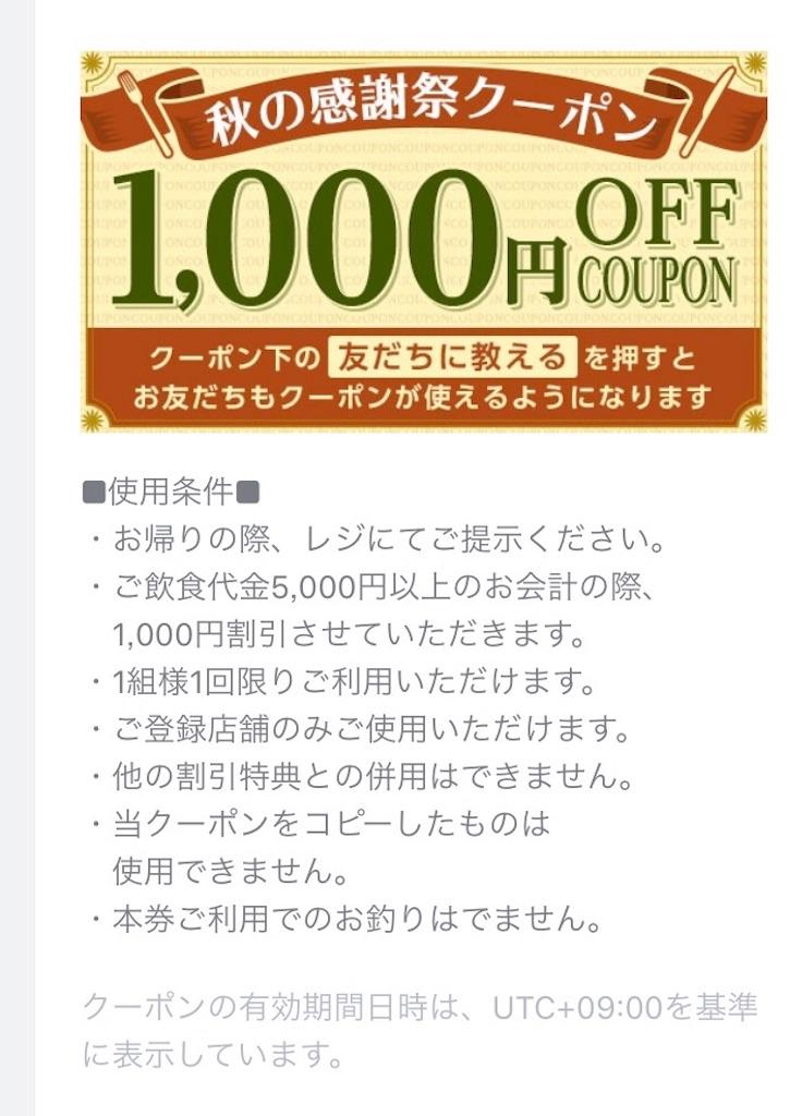 f:id:yumiko531:20171018235141j:image