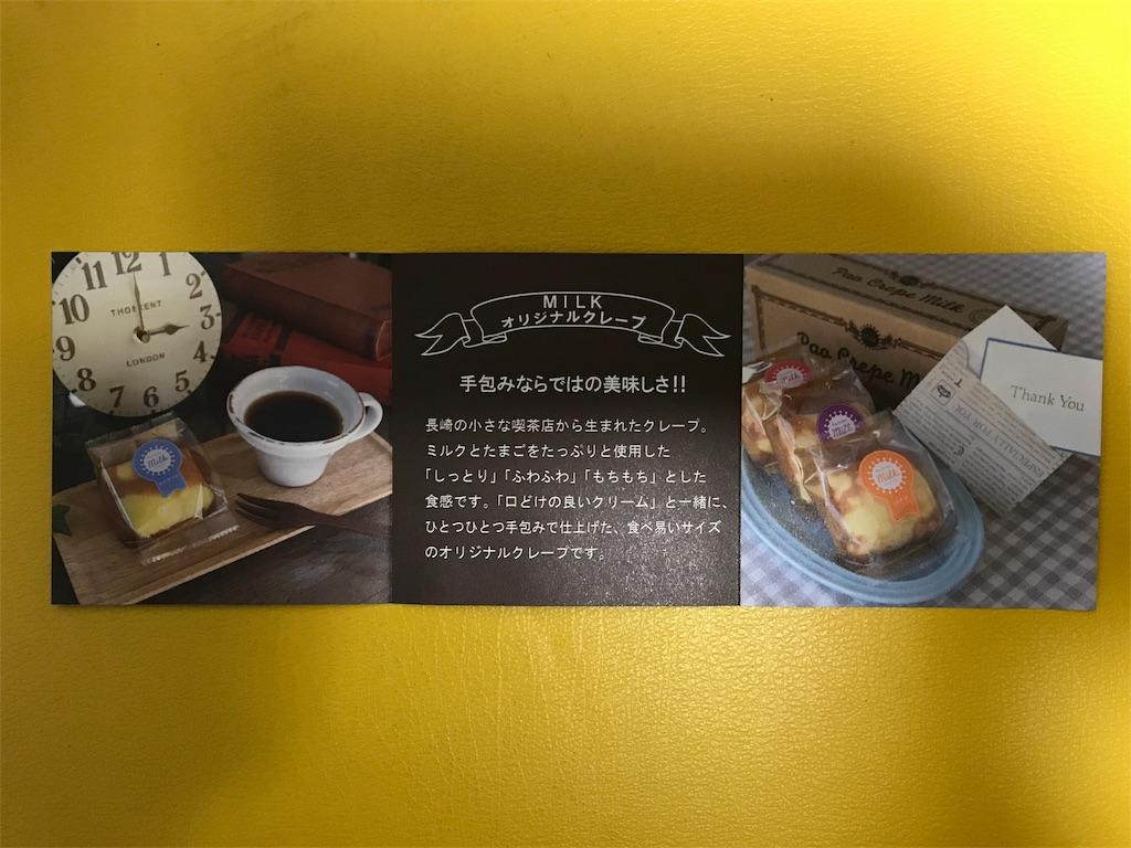 f:id:yumiko531:20171022015655j:image