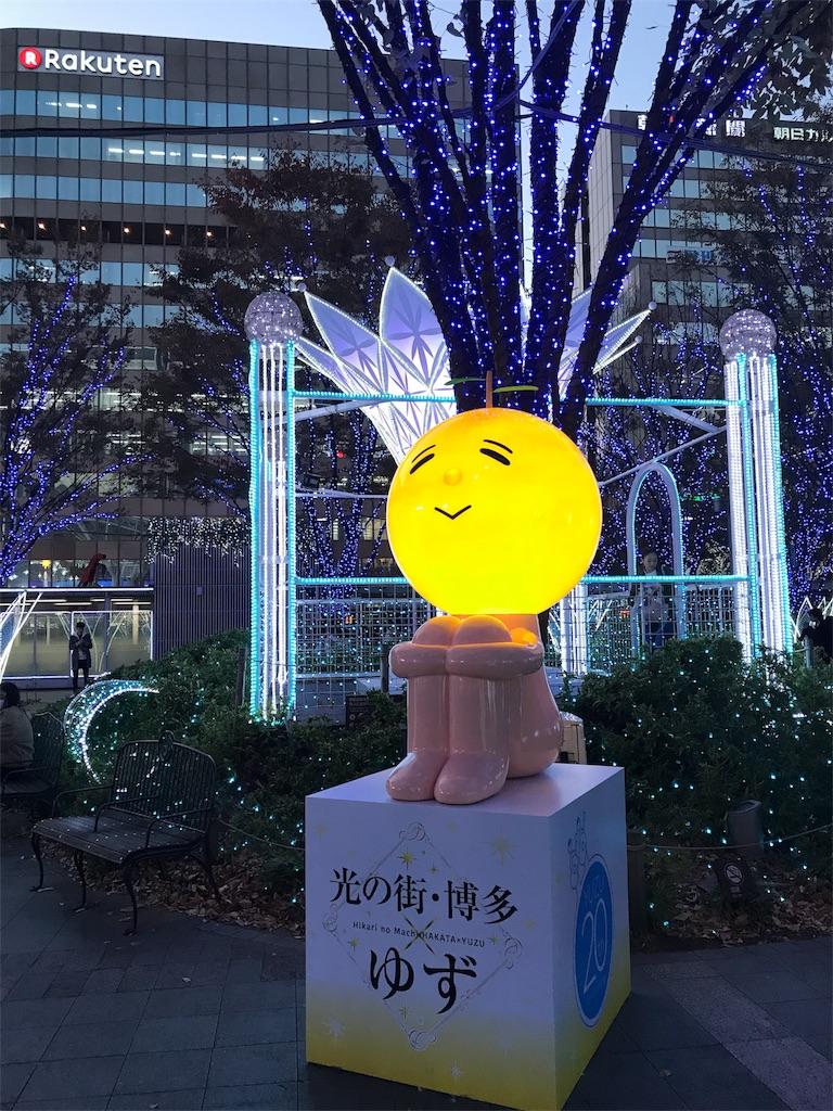 f:id:yumiko531:20171214220922j:image