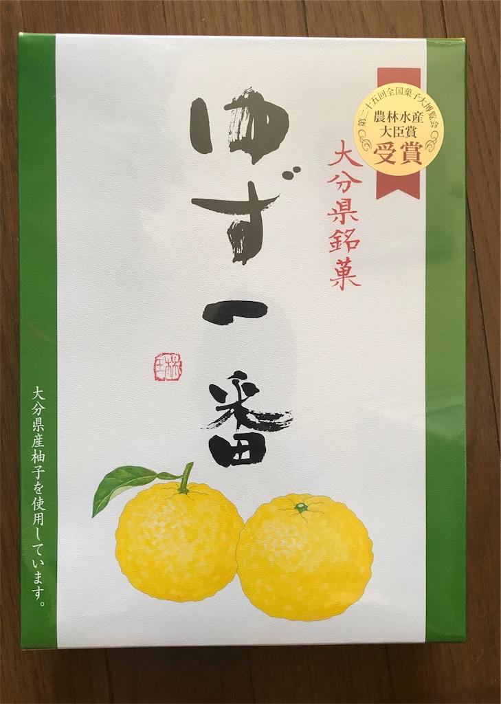 f:id:yumiko531:20180101200927j:image