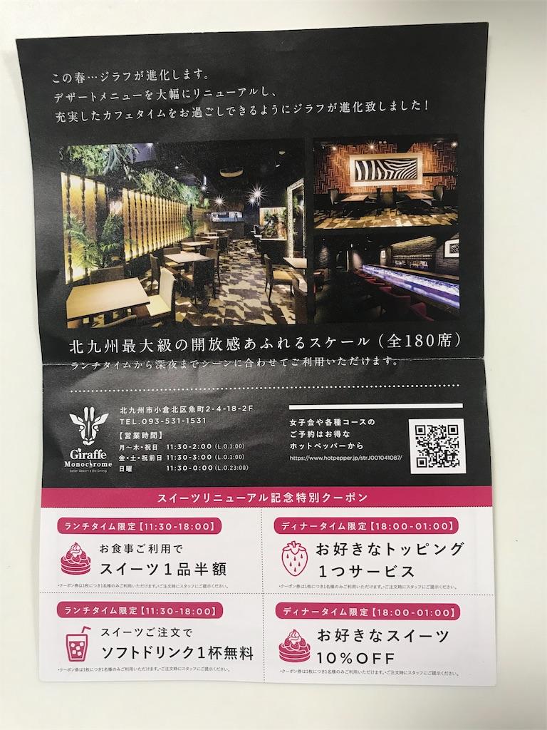 f:id:yumiko531:20190127234415j:image