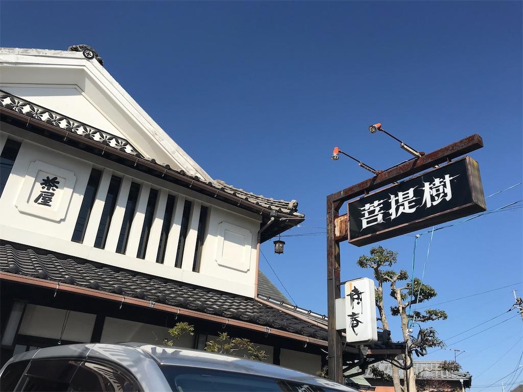 f:id:yumiko531:20190206004144j:image