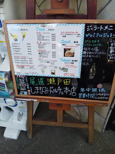 f:id:yumiko55:20210504103046j:plain
