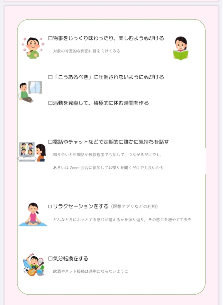 f:id:yumikoTM:20200603102801j:image