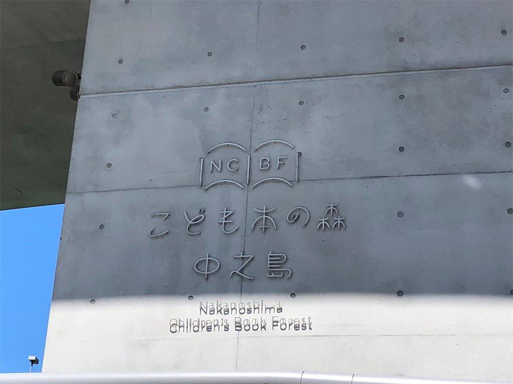 f:id:yumikoTM:20200813091636j:image