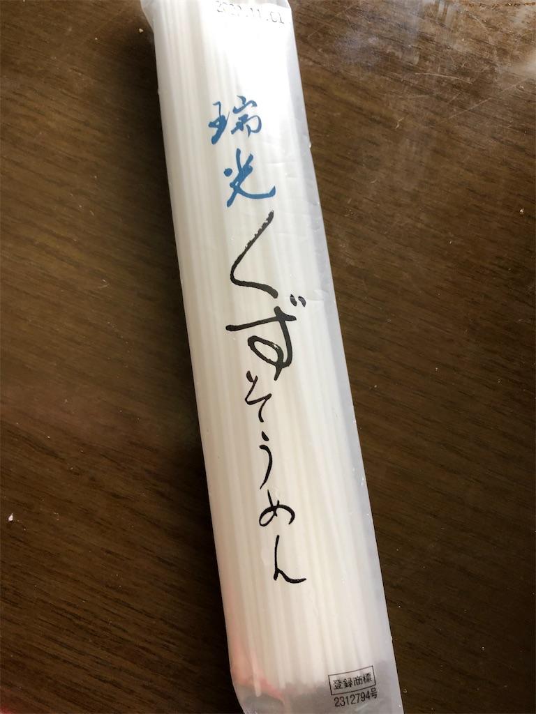 f:id:yumikoTM:20210616184739j:image