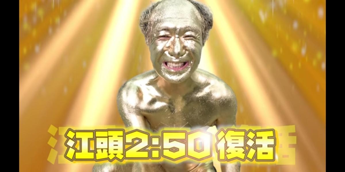 f:id:yumikom-com:20210607213206j:plain
