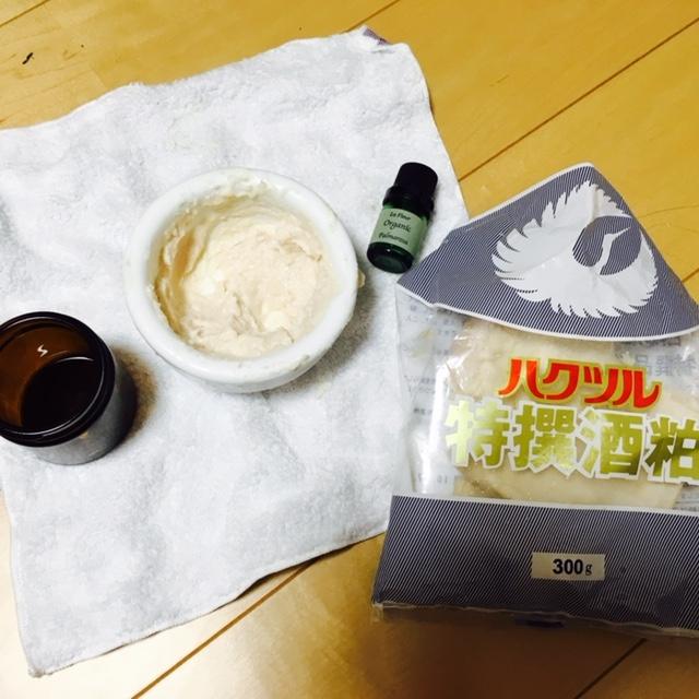 f:id:yumikonoaroma:20160907211458j:plain