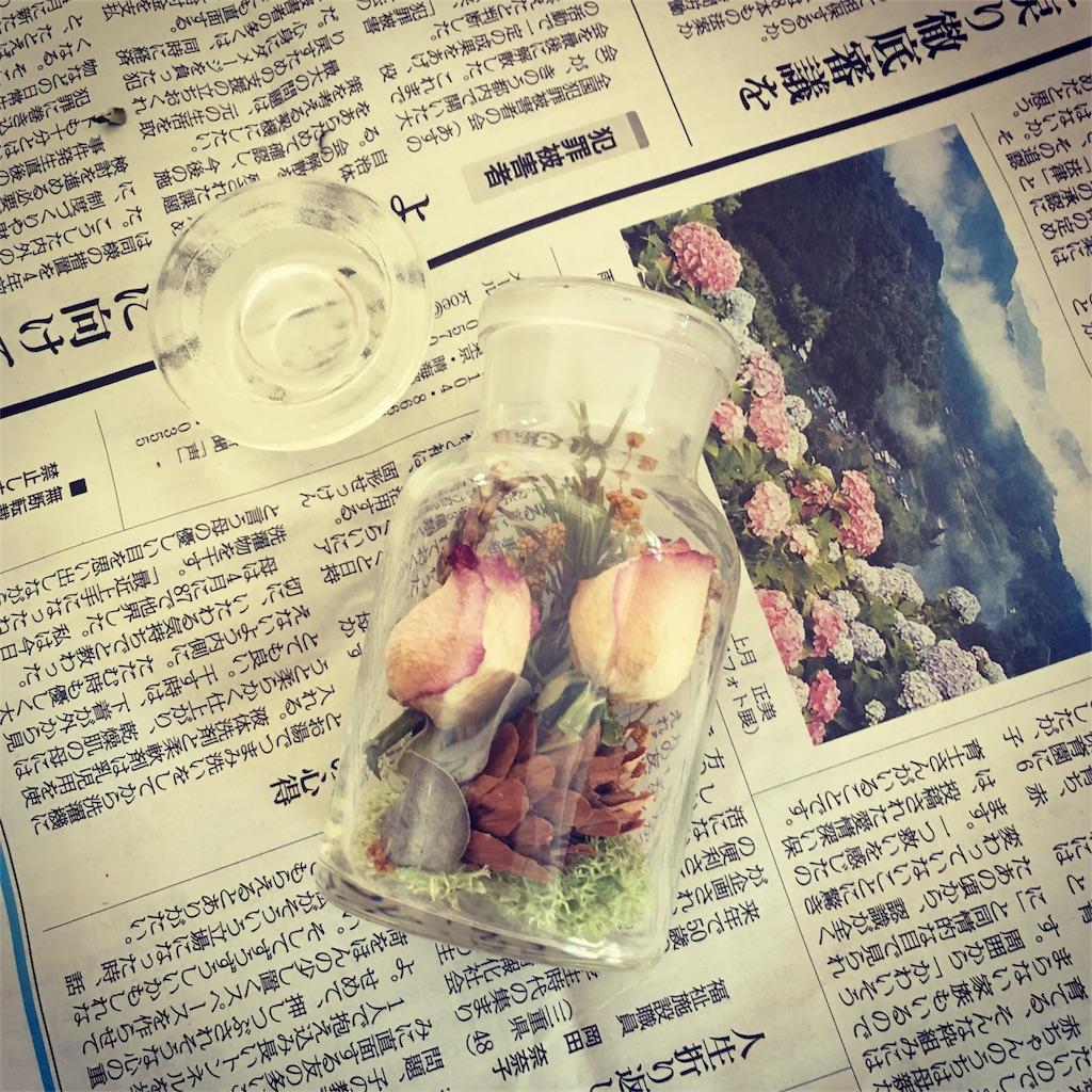 f:id:yumikonoaroma:20180605124751j:image
