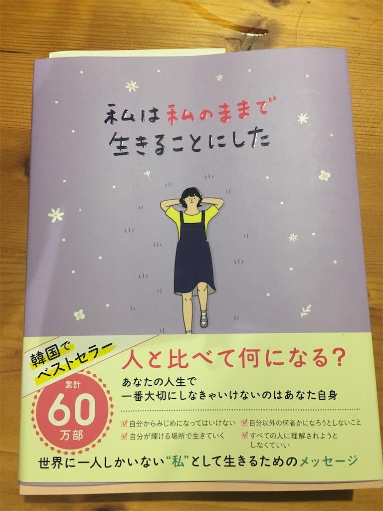 f:id:yumikonoaroma:20190408193819j:image